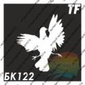 """Трафарет БК122 """"Голубь"""""""