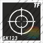 Трафарет БК123