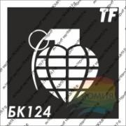 Трафарет БК124