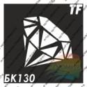 """Трафарет БК130 """"Алмаз"""""""