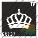 "Трафарет БК131 ""Корона Принцесса"""