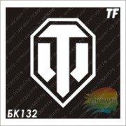 Трафарет БК132 WORLD OF TANKS
