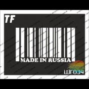 "Трафарет ШГ034 ""MADE IN RUSSIA"""