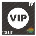 "Трафарет 13ШГ ""VIP"""