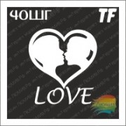 """Трафарет 40ШГ """"LOVE"""""""