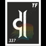 Трафарет ЗЗ7 - ВЕСЫ