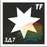 Трафарет ЗД7