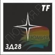 Трафарет ЗД28