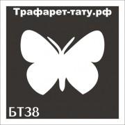 "Трафарет БТ38 ""БАБОЧКА""  от 3х3 см."