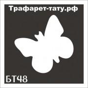 "Трафарет БТ48 ""БАБОЧКА""  от 3х3 см."
