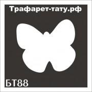 "Трафарет БТ88 ""БАБОЧКА"" от 3х3 см."