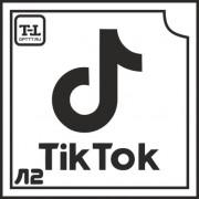 "Трафарет Л2 ""Tik-Tok"""