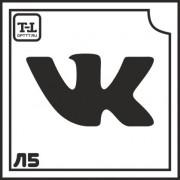 """Трафарет Л5 """"ВКонтакте"""""""