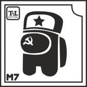 """Трафарет М7 """"МУЛЬТИ"""""""