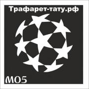 "Трафарет М05""ФУТБОЛЬНЫЙ МЯЧ"""