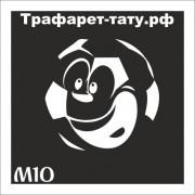 "Трафарет М10 ""ФУТБОЛЬНЫЙ МЯЧ"""