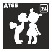 Трафарет ДТ65
