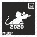 """Трафарет МШ3Г """"МЫШКА 2020"""""""